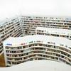 調布市の図書館の予約・利用方法は?自習室や各図書館の基本情報を解説