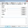 freeradius + AD(samba4) + mac-radius