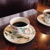 珈琲紅茶専門店 カルディ@綱島