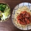 スパゲッティとサラダ