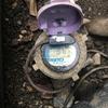 足立区漏水調査修繕