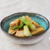 春爛漫♪タラの芽と筍の味噌漬け和えのレシピ・作り方