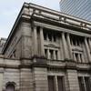 日本銀行本店と三井本館ビル