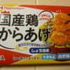ニッポンハム 国産鶏からあげ しょう油味