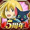 【今更レビュー】黒猫のウィズを今更本気でレビューする。昔との相違点など【元重課金プレイヤー曰く】