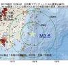 2017年08月07日 13時36分 日向灘でM3.8の地震