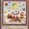 【遊戯王】マドルチェデッキモンスター+サポート23枚まとめ【一覧】