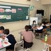 人権教育参観日