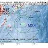 2017年10月10日 06時31分 房総半島南方沖でM3.4の地震