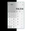 Windows10 の電卓が透けて見にくい件