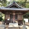 【福岡県太宰府】豊臣秀吉が陣を張った、鎮守の森に囲まれた日吉神社