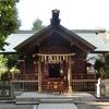 藏前神社(台東区/蔵前)への参拝と御朱印