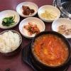 福富町西通の「ヤンさんの台所」でスンドゥブチゲ定食