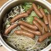コロナ時代に最適化した食事(6)ソーセージと野菜のコンソメスープ煮