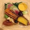 西武池袋デパ地下でとっても甘い新鮮野菜!ケールファームの畑野菜のプチオードブル。人参と玉ねぎの肉・乳製品不使用自家製ベジドレッシング付き!