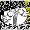 【コノビー連載】第2回 スタジオ撮影の思い出