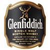 GLENFIDDICH / グレンフィディック『由来、味、値段』