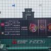 2021/05/15 ウエスタンリーグ 阪神vs広島 レポート
