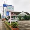 【栃木県宇都宮市】ピンクの柱が目印!ハンバーグが美味しいプチレストラン「ヴェール」