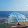 旅行系スタートアップに勤める僕が2016年に訪れた海外旅行先4ヶ所まとめ