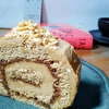 TERA COFFEE(テラコーヒー) @白楽 エスプレッソバタークリームのモカロール