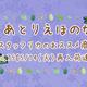 【5/14(火) 再入荷速報】~花材各種,カラフルモス,スターフラワーetc