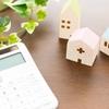 新築アパート投資の特徴