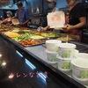 【台北グルメ】台式京賛自助餐 いろいろな種類を一度に食べたいなら自助餐へGO!