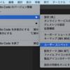 VSCodeのSnippets機能で開発速度を上げる