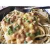 ともさかりえさんの人気レシピ「納豆パスタ」が簡単でおいしくてめんどくさい時にオススメ!塩昆布と卵があればできる!