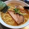 【今週のラーメン453】 麺 やまらぁ (東京・人形町) 玉やまらぁ 大盛り
