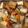 赤飯とお煮しめは手作りが美味しいね