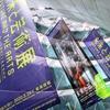 森美術館「未来と芸術展」(3/3):生命科学&人間|科学が創る未来を芸術で考える展覧会。