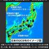 日本も太陽フレア(磁気嵐)による停電リスク検討.....