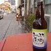 184 おのみちビール