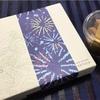 『GOMAJE』の金ごまキューブが美味しい!