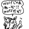 woff2 を base64 にして CSS にぶち込むだけの最悪フォントレシピ。