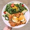 ヴィーガン🌱栄養満点!ラザニア🍝