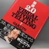 【イベレポ】5Gが動画時代を加速する!明石ガクト氏トークイベントに行ってきた