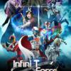 全編が不気味の谷CG!ところがタツノコの昭和性にハマる謎の奇跡『Infini-T Force』