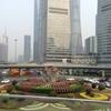 上海旅行一日目(1)。浦東国際空港から浦東新区へ。上海では戸惑うことが多々ある