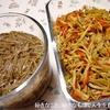 【作り置き】先週の晩ご飯&えのきを使った作り置きおかず2品