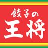 京都!祗園!ニュージーランド!