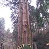 茨城県の最強パワースポット御岩神社と、とうふ工房。