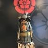 本能寺を訪ねて〜我は本能寺にあり!〜知られざる織田信長と本能寺の秘密