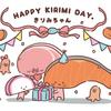 8月31日はきりみちゃんの誕生日だったのでおめでとうございます