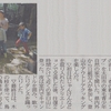 地元上毛新聞社より取材を受けました。