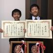 大阪城で観光ボランティアガイドをしている大上遙斗くん・彗斗くんが八尾市から表彰されました!