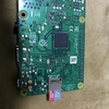 Raspberry Pi 3 Model b+でビットコインフルノードを構築する