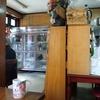 「松美屋食堂」で「野菜そば」550円